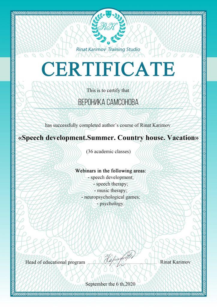 Samsonova sertificat 15