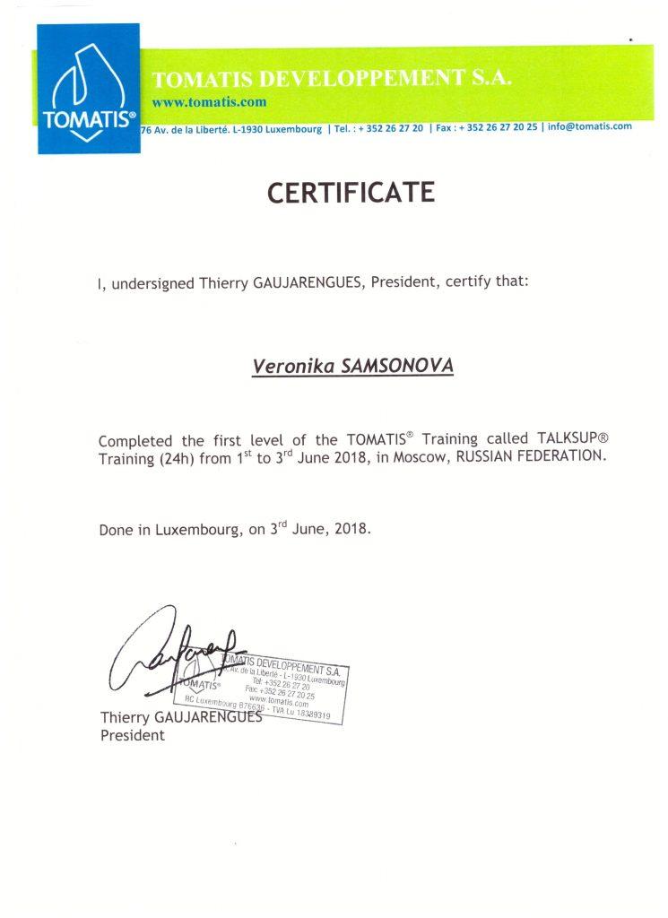 Samsonova sertificat 14