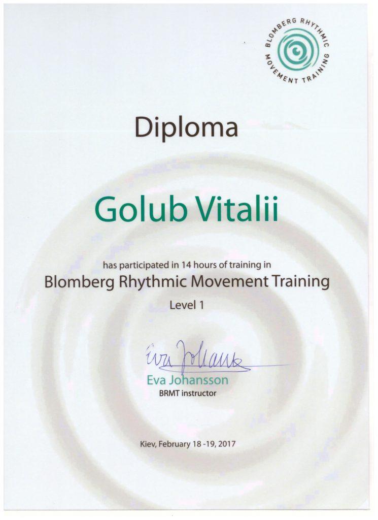 Golub sertificat 9