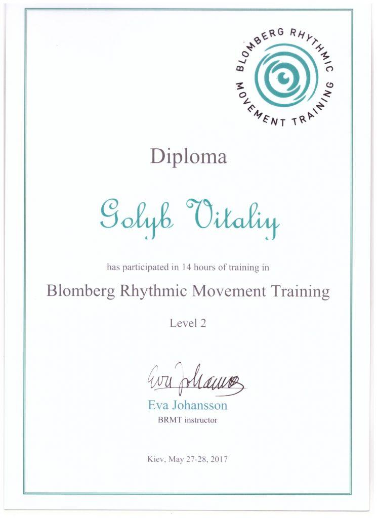 Сертификат Голуб Виталий 1