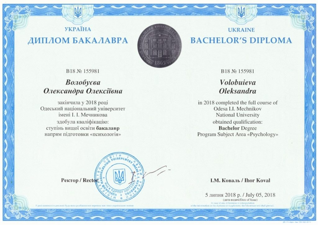 Volobueva sertificate 2